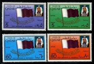 HERRICKSTAMP QATAR Sc.# 603-06 Scarce Stamps
