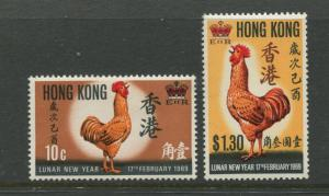 Hong Kong - Scott 249- 250- Rooster Issue-1969 -MVLH - Set of  2 Stamps