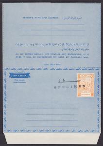 Dubai H&G G7-9 mint 1964 Boy Scout Specimen Aerogrammes