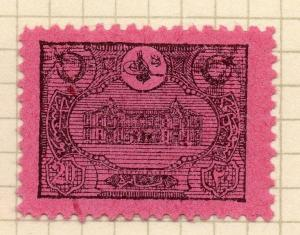 Turkey 1913 Early Issue Fine Mint Hinged 20p. 060771
