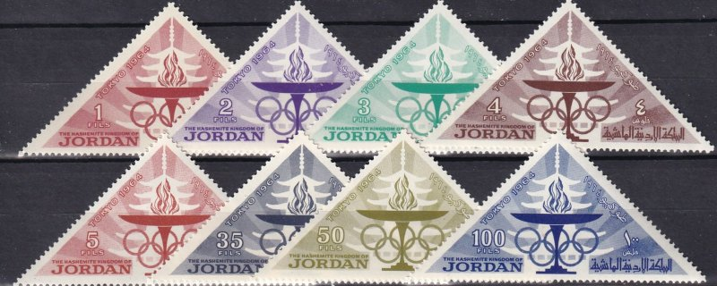 Jordan #476-83 F-VF Unused CV $10.75  (Z5046)