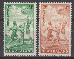 NEW ZEALAND 1940 HEALTH CHILDREN SET MNH **