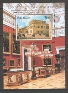 Russia 2002,Souvenir Sheet Art,New Hermitage 150th Anniv,Sc # 6668,VF MNH**