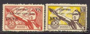 Indo China #1L4 - #1L4 VF Mint