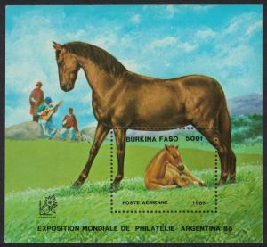 Burkina Faso Horse 'Argentina 78' Exhibition MS SG#MS808 MI#Block 188 CV£7.5