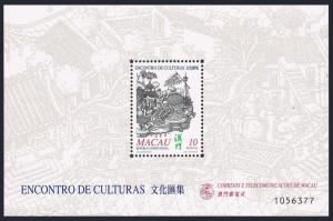 Macao 1009,1009a,MNH. Meeting of Portuguese and Chinese Cultures 1999.Fort.