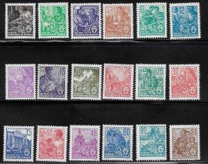 Germany DDR - Scott #187-204  - F- VF - Mint Never Hinged (NH)