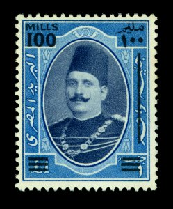 EGYPT  1932  King Faud - SURCHARGED - 100m on £1 ultra  Scott # 167  mint MNH
