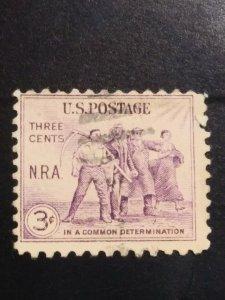 US #732 Used