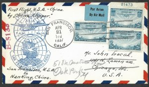 Doyle's_Stamps: USA to China Yankee Clipper First Flight Cover 1937