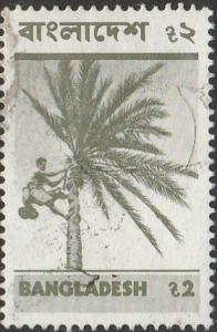 Bangladesh, #104 Used  From 1976-77