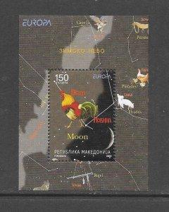 BIRDS - MACEDONIA #476 ROOSTER-EUROPA    MNH