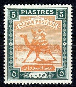SUDAN  1948     SG 106    5 p    MNH UM