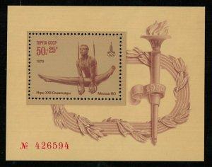 Sport, 50+25 kop, Number Block, 1979, Rare (T-5557)
