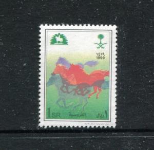 Saudi Arabia 1287, MNH, 1999, Conquest of Riyadh 1v. x27320