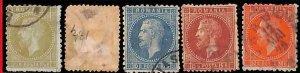 94959b  - ROMANIA  - STAMP - Yvert #  43/47  - USED