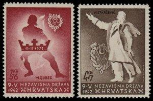 ✔️ CROATIA 1942 - HEROES OF SENJ - SC. B16/B17 ** MNH OG [CR083]