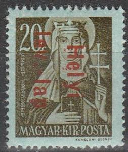 Hungary #809  F-VF Unused