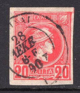 Barbados 218 Used VF