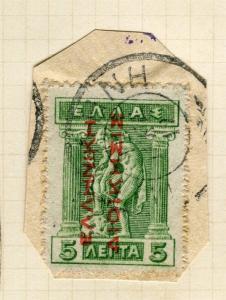 GREECE;  1912-13 Occupation MYTILENE issue fine used POSTMARK PIECE, 5l.