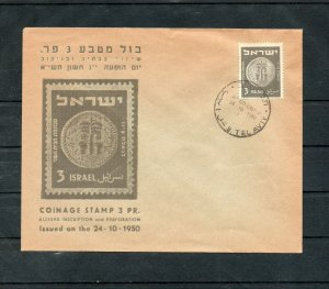 Israel Scott #38 3rd Coins Single Individual First Day Cover!!