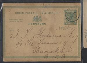 NORTH BORNEO  (P2710B) 1890 INCREDIBLE INCOMING PSC FROM HONG KONG WITH MSG. WOW