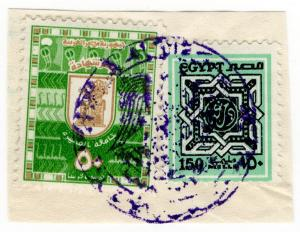 (I.B) Egypt Revenue : Duty Stamp 150m