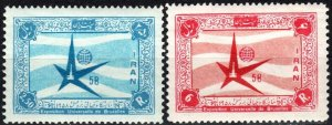 Iran #1105-6  F-VF Unused CV $3.50 (X7082)