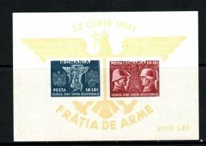 Romania  (1941)  - Scott # 174,