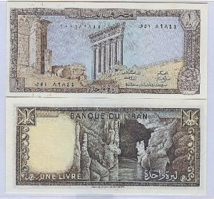 LEBANON # 61c BANKNOTE - PAPER MONEY 1.00LL 1980 NEW UNCIRCULATED