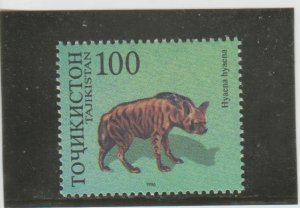 Tajikistan  Scott#  91c  MNH  (1996 Hyena)