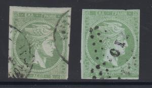 Greece Sc 18, 18a used 1862 5L Hermes Heads, 2 diff shades