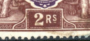 1940 Bahrain Sg 33var 2r purple and brown 'Missing Pearl' Flaw Good Used