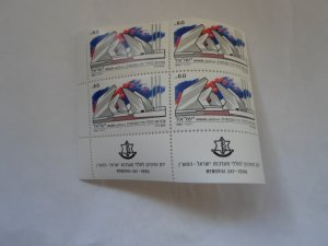 ISRAEL STAMPS BL. OF 4 STAMPS IN FINE CON. # 32