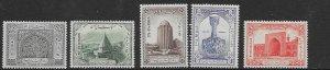 Iran 17-21  1950 set 5 VF  NH