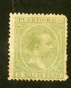 U.S. PUERTO RICO UNLISTED COLOR VARIETY 8 CENT A8 STYLE BIN $5.00 U.S. PUERTO...