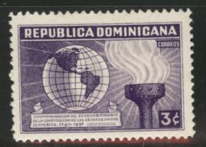 DOMINICAN REPUBLIC Scott  333 MH* 1938 stamp