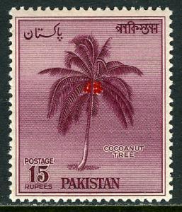 Pakistan 95, MNH. Coconut Tree. Islamic Rep. of Pakistan, 2nd anniv. 1958