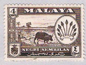 MalayaÿNegri Sembilan 66 Used Arms of Negri Sembilan (BP23114)