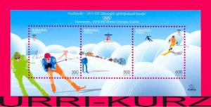 ARMENIA 2010 Sports XXI Olympic Games Vancouver Canada Skiing Slalom s-s MNH