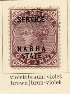 Nabha 1885-89 Early Issue Fine Used 1a. Optd 322536