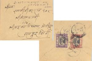 Indian States Jaipur 1/4a and 1/2a Raja Man Singh II 1948 Domestic use.  Reve...