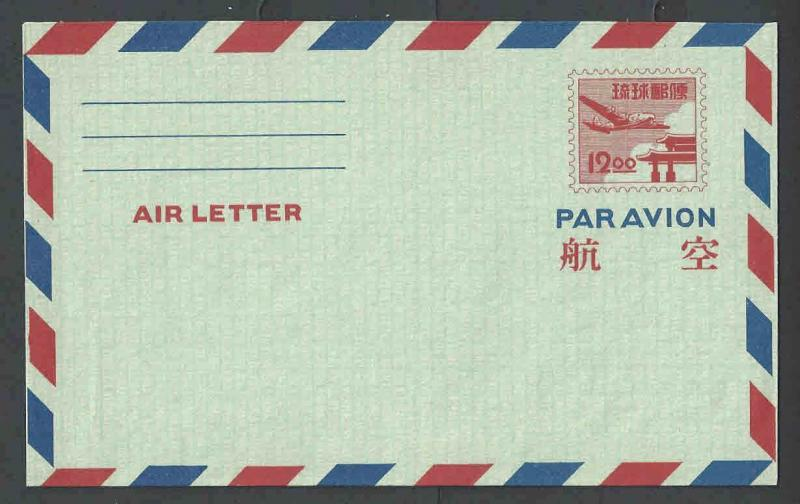 Ryukyu Island UC1a Mint Entire Air Letter