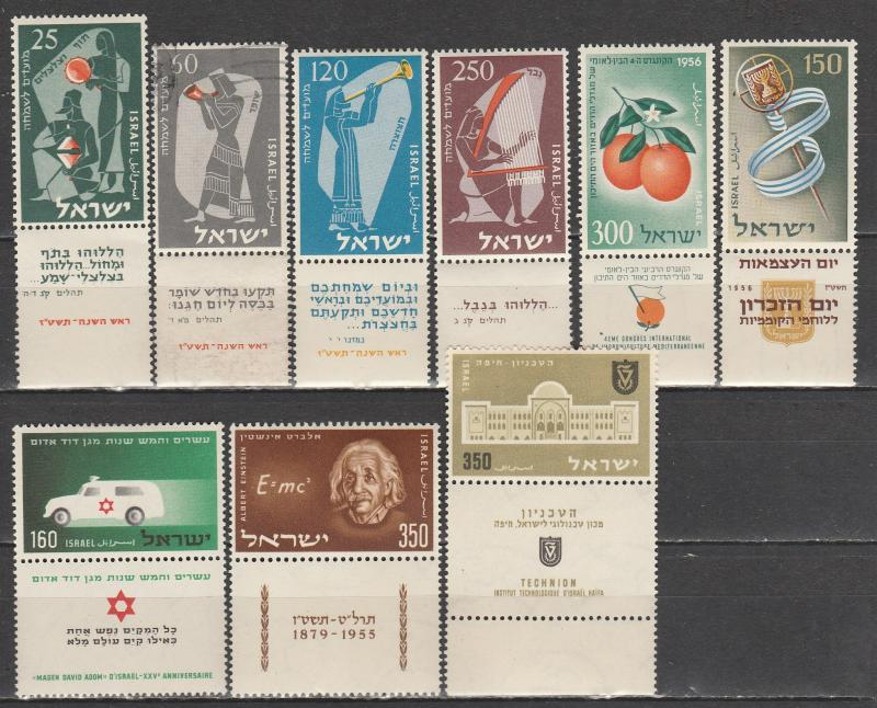 Israel #100-04, 117-20  F-VF  With Tabs  (A4585)