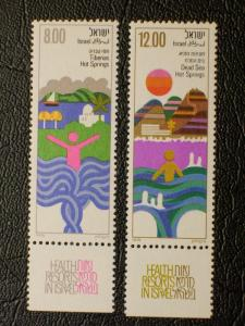 Israel #734-735 MNH with Tabs