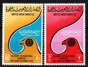United Arab Emirates #85-6  MNH CV $17.00  (P606)