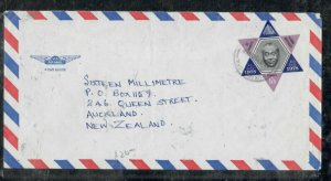 TONGA COVER (PP0301B) 1968 FREE FORM STAMP 6 POINTED STAR A/M TO N.Z.