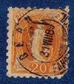 SWITZERLAND Sc #89 USED (1888) F- VF