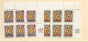 United Nations, 121-22, Human Rights, Flame MI Blocks(6),MNH