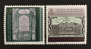 Israel 1992 #1119-20, Rabbi Sharabi, MNH.